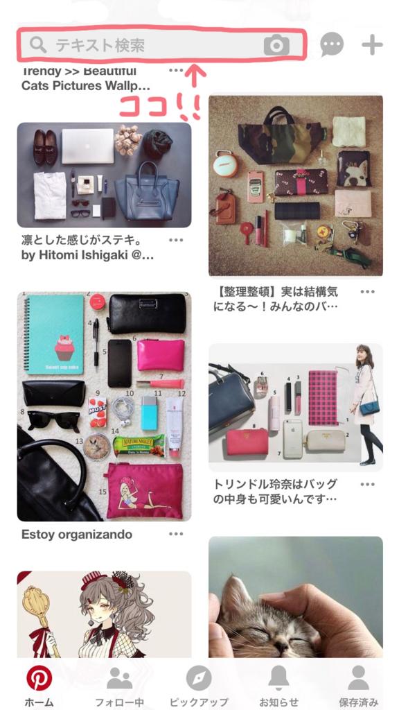 f:id:atsuko696:20180710184430p:plain