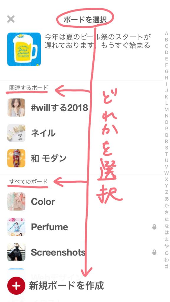 f:id:atsuko696:20180710184746p:plain