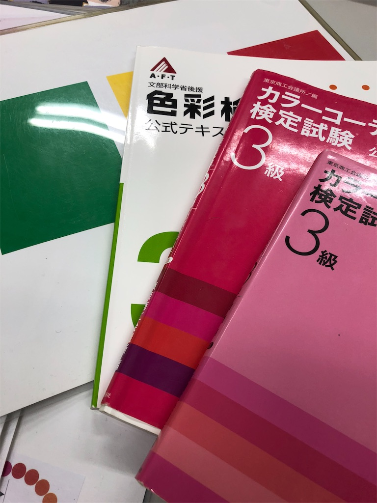 f:id:atsuko8:20180417103938j:image