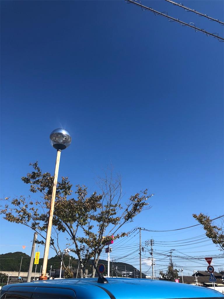 f:id:atsuko8:20181015140311j:image