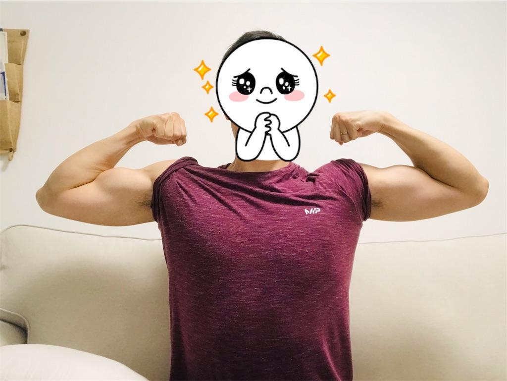腕の太さ10月3日の写真( 右腕 ・ 左腕 )