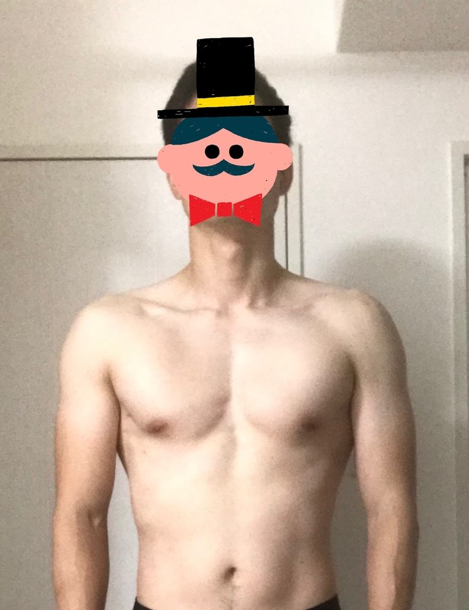6月14日の体の写真 前側