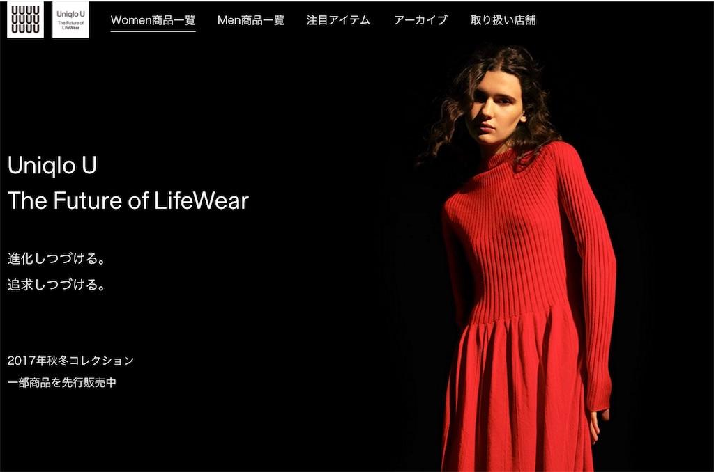 f:id:atsumetehayashi:20170930172940j:image