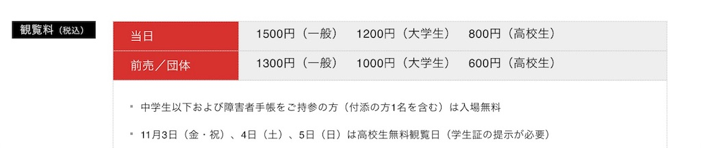 f:id:atsumetehayashi:20171029010923j:image