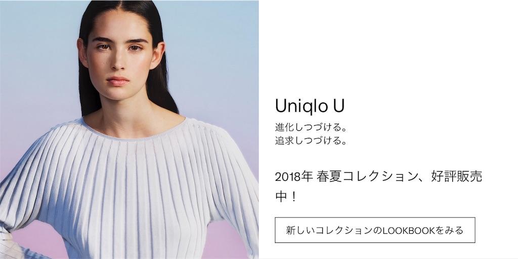 f:id:atsumetehayashi:20180130234045j:image