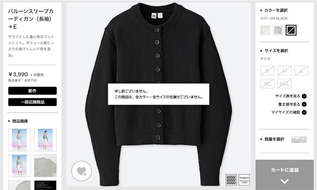 f:id:atsumetehayashi:20180130235646j:image