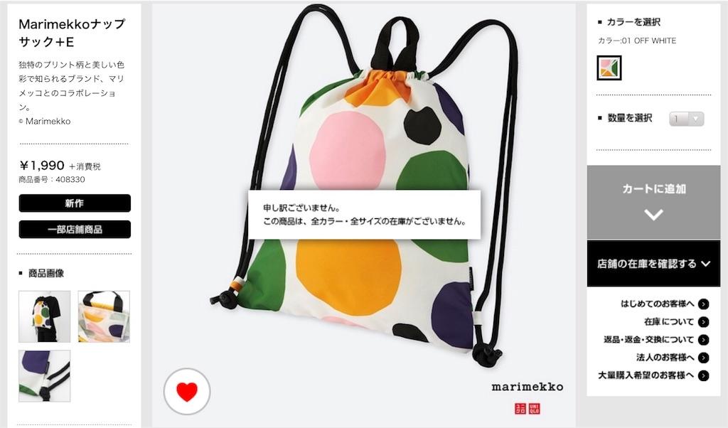 f:id:atsumetehayashi:20180409123637j:image