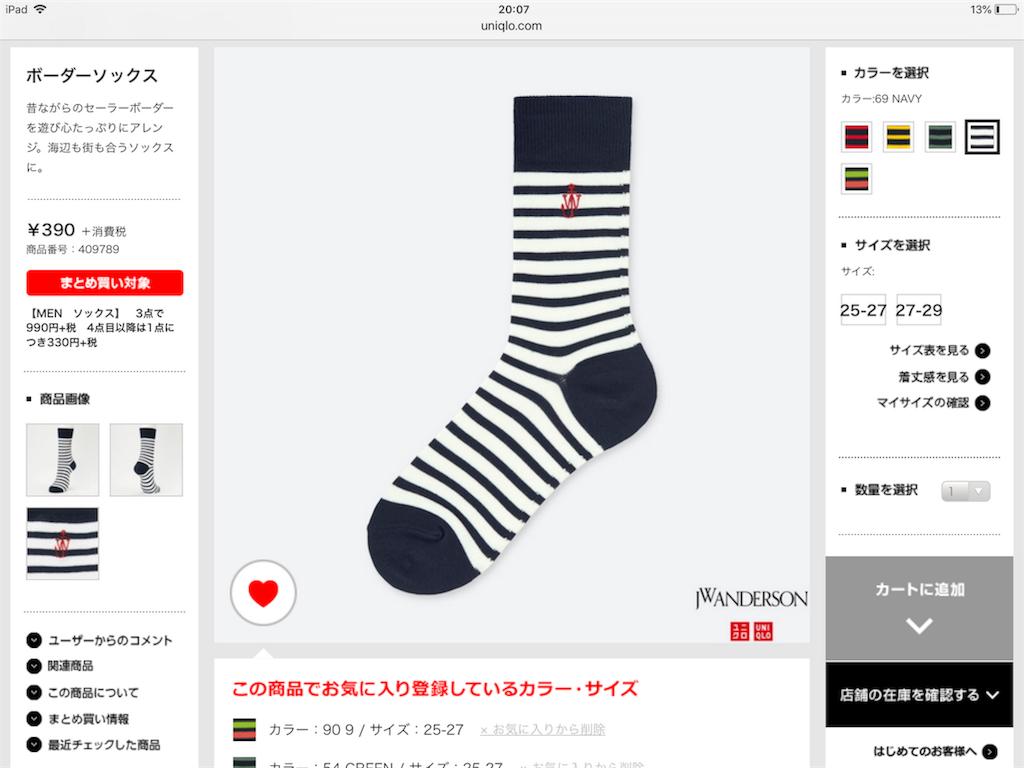 f:id:atsumetehayashi:20180512202640p:image
