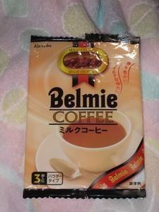 ベルミーコーヒーの残骸