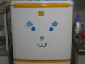 冷蔵庫DAワン