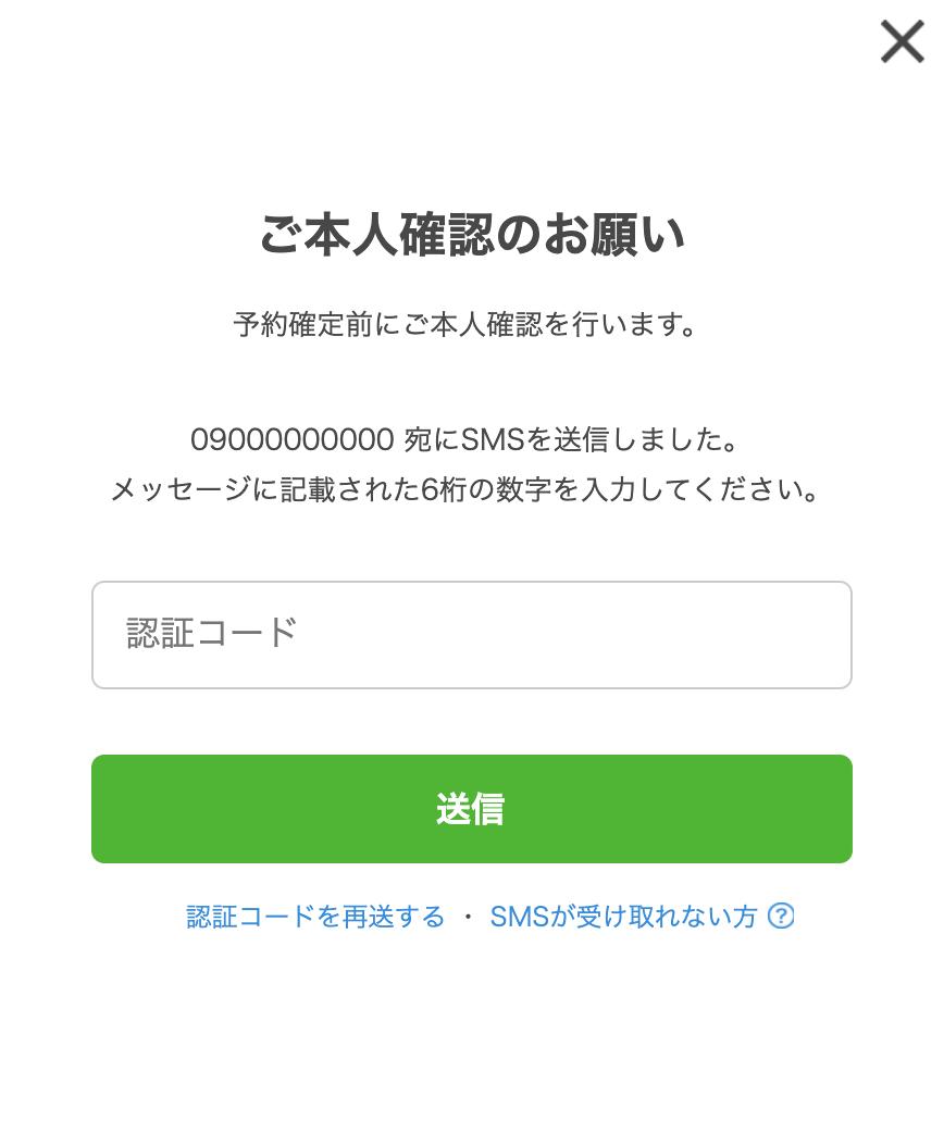 f:id:atsumim:20210426161308p:plain