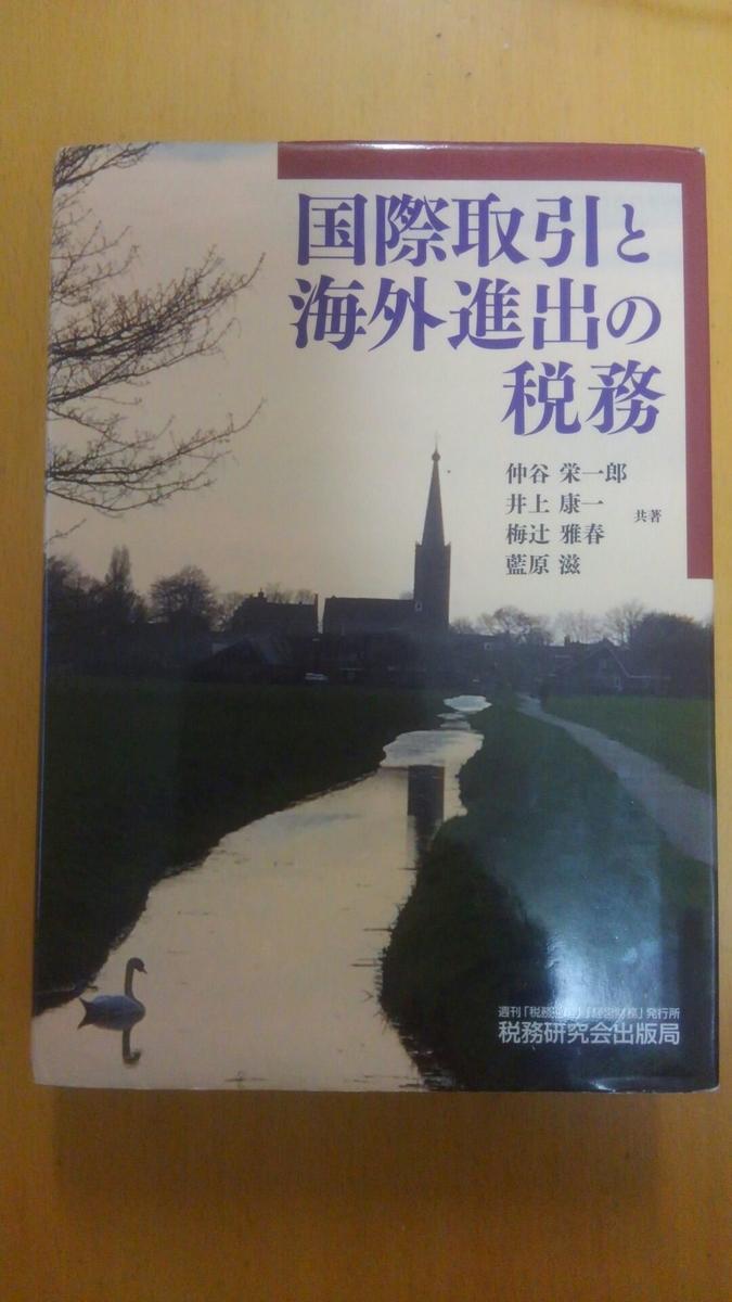 f:id:atsumoritaira:20210228061826j:plain