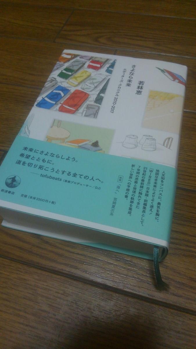 f:id:atsumoritaira:20210410052009j:plain