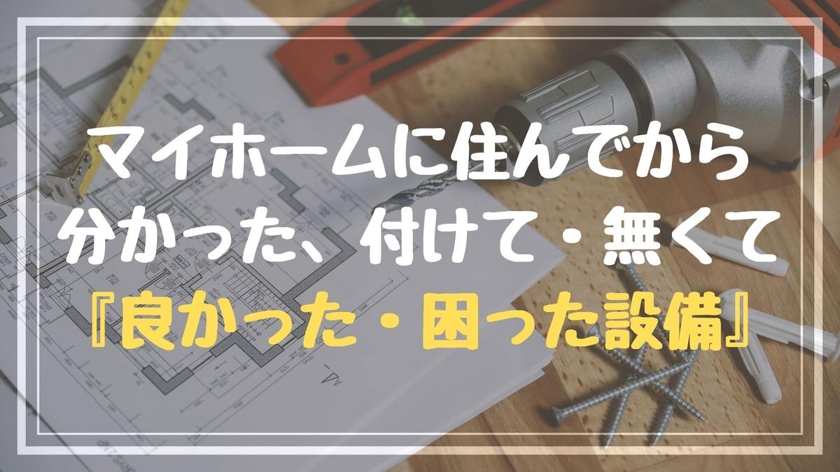 f:id:atsun3791:20190822002311j:plain