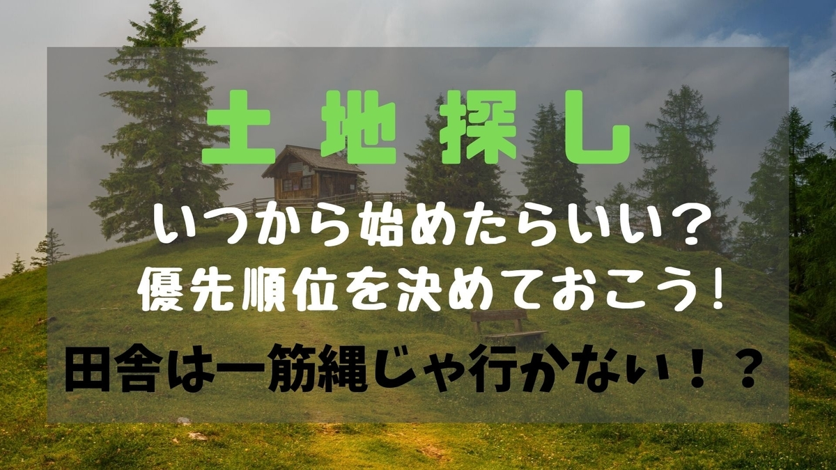 f:id:atsun3791:20190911230729j:plain