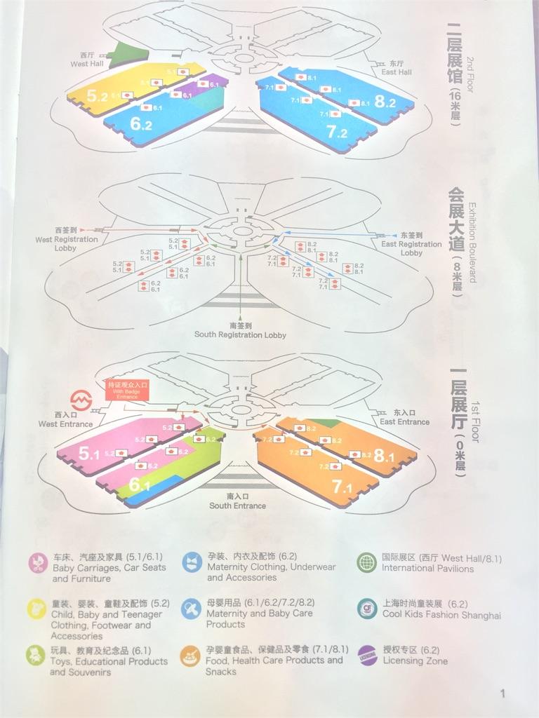 f:id:atsunori_ishida:20160721144923j:image