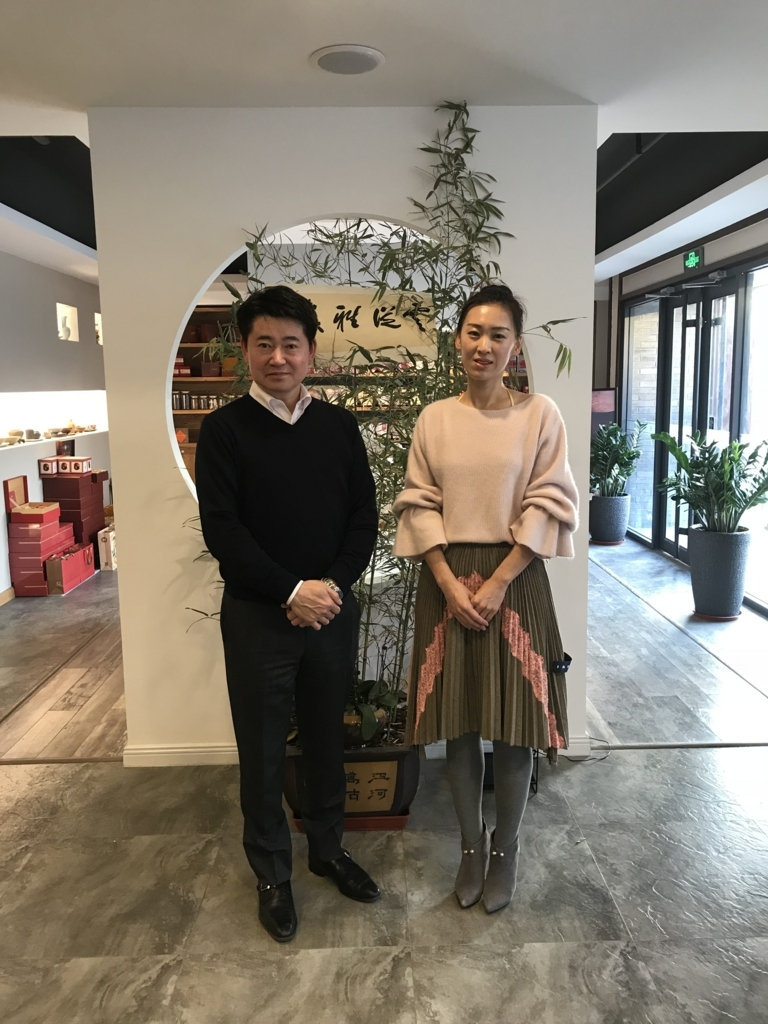 f:id:atsunori_ishida:20171228173319j:plain
