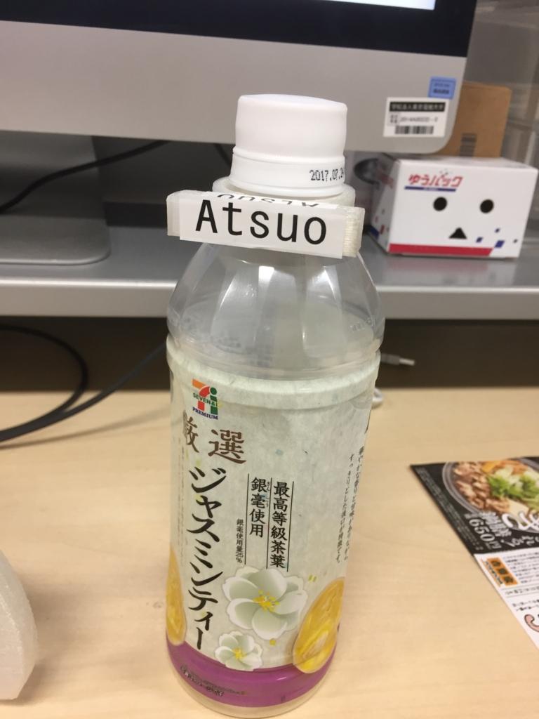 f:id:atsuoCPS:20161202030236j:plain