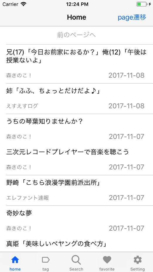 f:id:atsuoCPS:20171203224616p:plain:w100