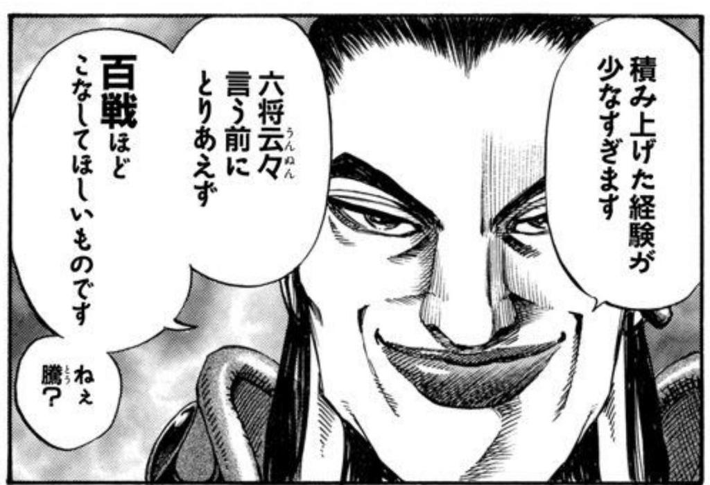 f:id:atsuoishimoto:20190306014924j:plain:w400