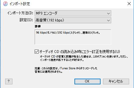 f:id:atsuokun:20161105225716p:plain