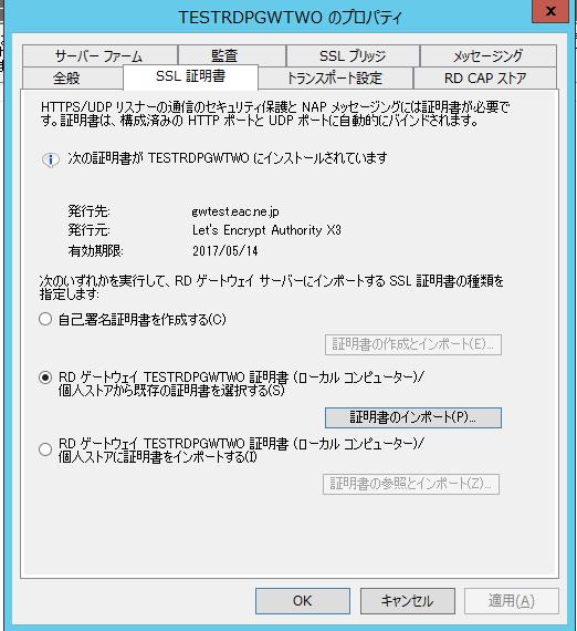 f:id:atsuokun:20170214223924p:plain