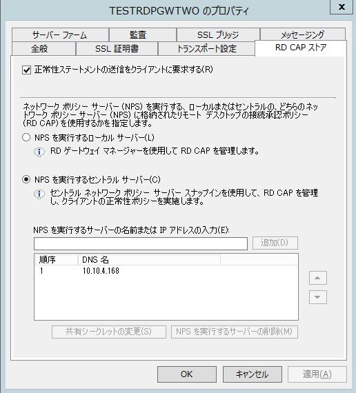 f:id:atsuokun:20170214224152p:plain