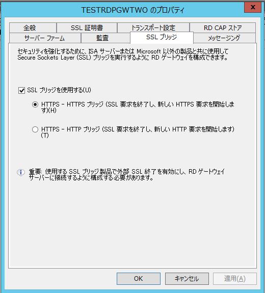 f:id:atsuokun:20170214224220p:plain