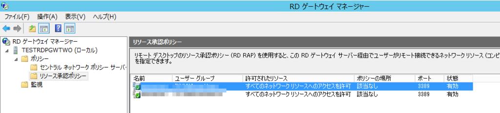 f:id:atsuokun:20170214224640p:plain