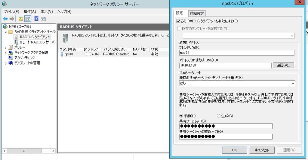 f:id:atsuokun:20170215024607p:plain