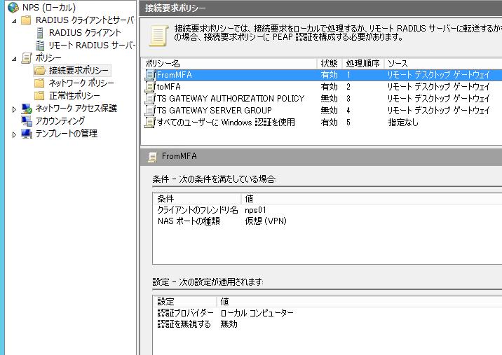 f:id:atsuokun:20170215025341p:plain