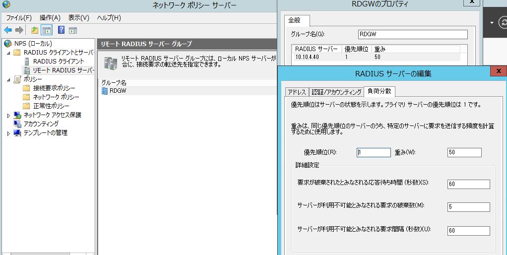 f:id:atsuokun:20170215030152p:plain