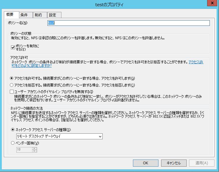 f:id:atsuokun:20170215030540p:plain
