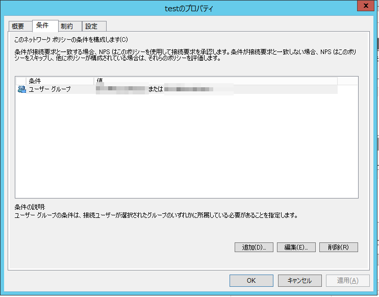 f:id:atsuokun:20170215030619p:plain
