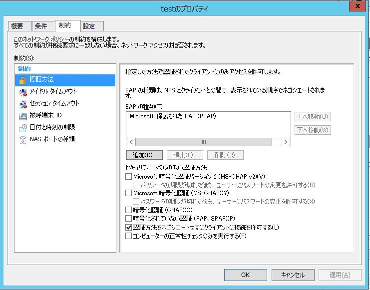 f:id:atsuokun:20170215030645p:plain