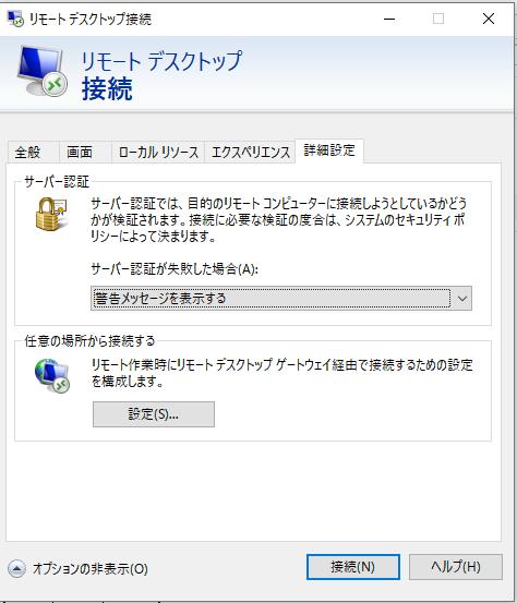 f:id:atsuokun:20170215031025p:plain