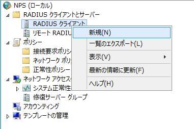 f:id:atsuokun:20170222171138p:plain