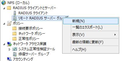 f:id:atsuokun:20170222172248p:plain