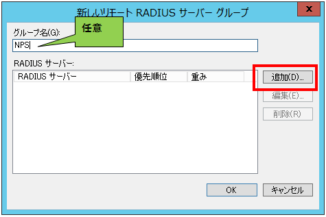 f:id:atsuokun:20170222172501p:plain
