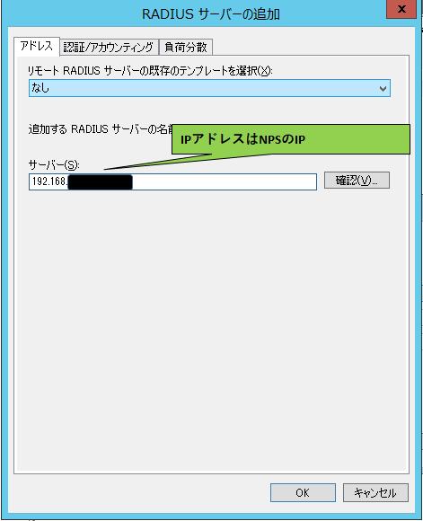 f:id:atsuokun:20170222172906p:plain