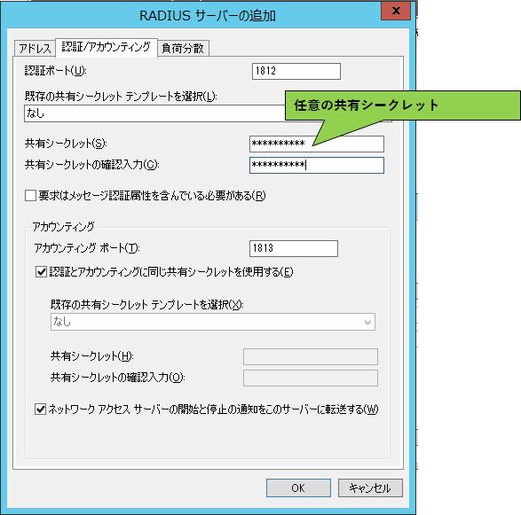 f:id:atsuokun:20170222173016p:plain