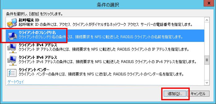 f:id:atsuokun:20170222173620p:plain