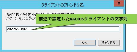 f:id:atsuokun:20170222173727p:plain