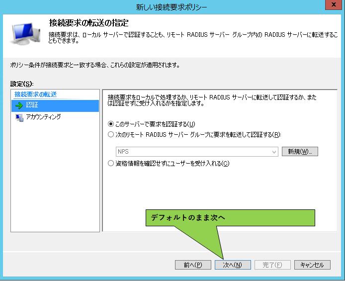 f:id:atsuokun:20170222173933p:plain