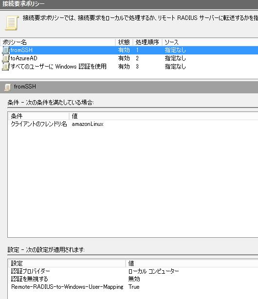 f:id:atsuokun:20170222174436p:plain
