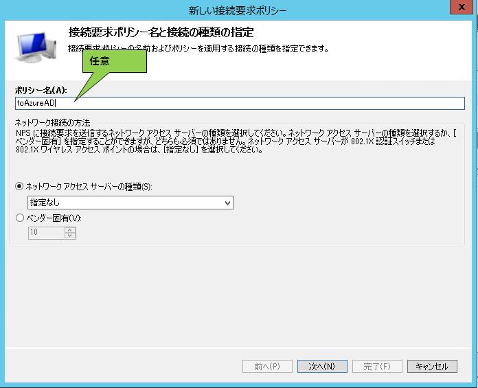 f:id:atsuokun:20170222174900p:plain