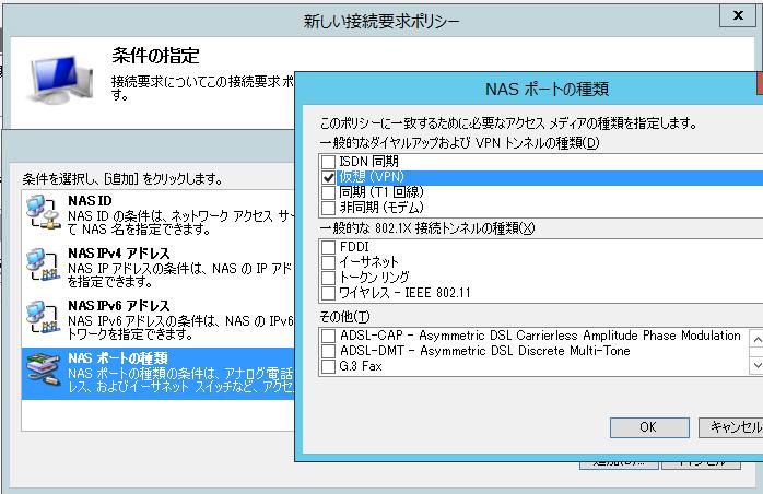 f:id:atsuokun:20170222174940p:plain
