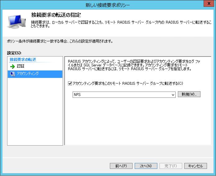 f:id:atsuokun:20170222175130p:plain