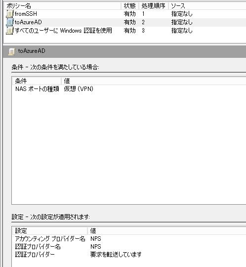 f:id:atsuokun:20170222175315p:plain