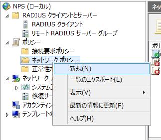 f:id:atsuokun:20170222175418p:plain